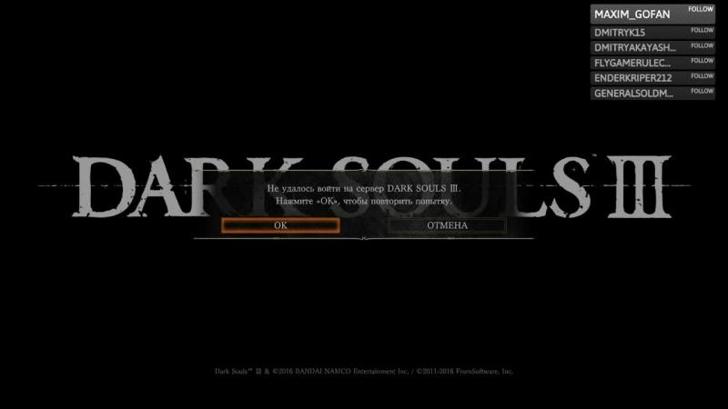 Dark Souls 3 первое прохождение » Freewka.com - Смотреть онлайн в хорощем качестве