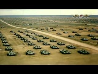 Армия СССР