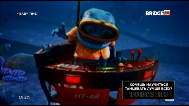 Crazy Frog Popcorn Bridge TV BABY TIME