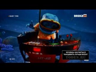 Crazy Frog - Popcorn (Bridge TV) // BABY TIME