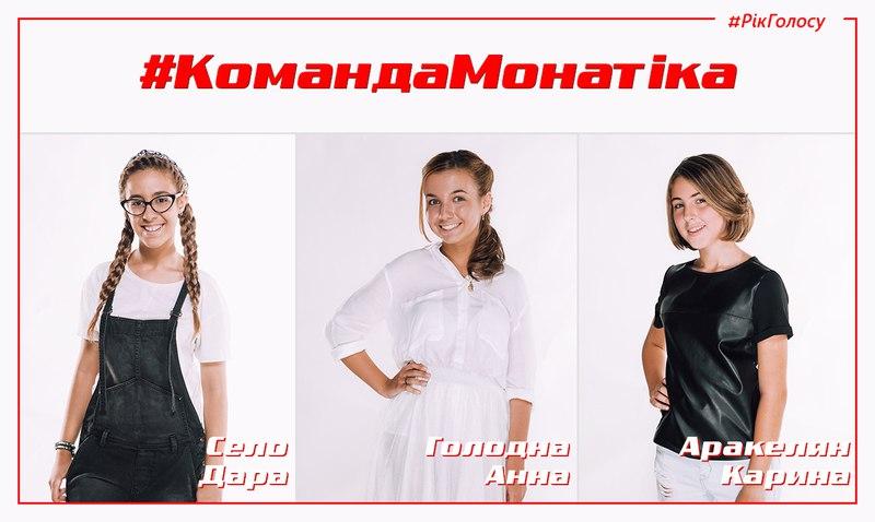 Музыкальный бар - Том V - Страница 66 AHXs3PMvLKM