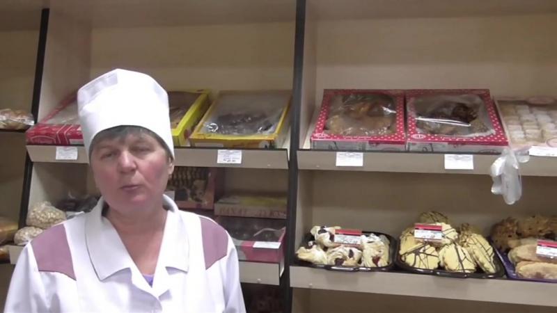 Магазин випічки Калач (Березне)