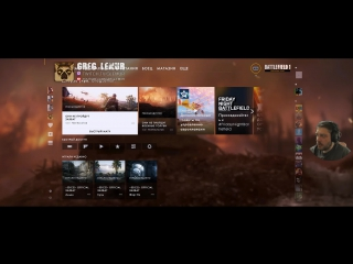 Battlefield 1 Command and Conquer