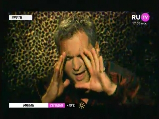 Валерий Меладзе Текила Любовь RU TV