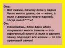 Евгений Воробьев фото #5