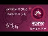 1/8 GR - 85 kg: M. MANUKYAN (ARM) df. D. FRANJKOVIC (SRB), 2-0