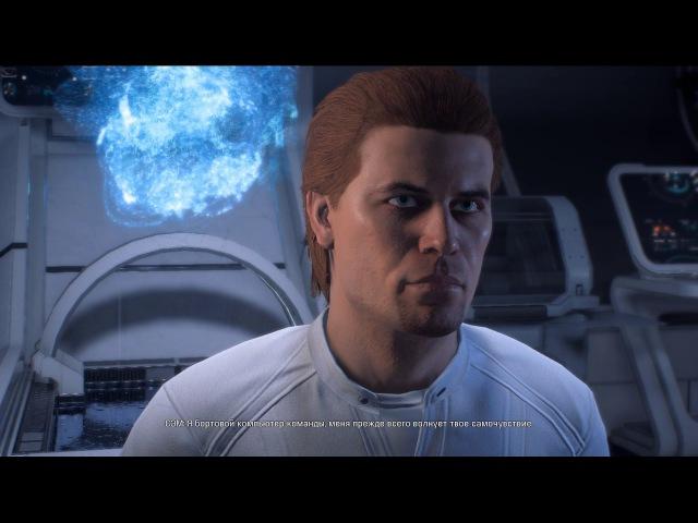 Mass Effect: Andromeda прохождение 1 [Прибытие в Андромеду. Дивный новый мир]