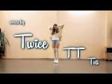 TWICE (