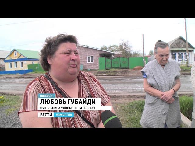 В Ижевске улица Партизанская снова стала местом противостояния