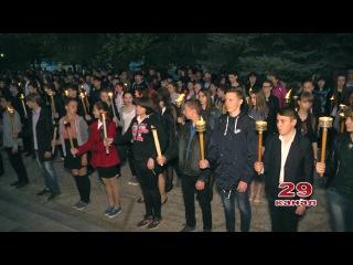 8 травня 2017 р. - факельна хода в сел.Васильківка
