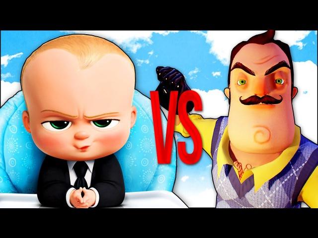 ПРИВЕТ СОСЕД VS БОСС МОЛОКОСОС | СУПЕР РЭП БИТВА | Hello Neighbor Alpha 4 Song ПРОТИВ Baby Boss