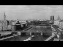 Группа Хмурый - На реке