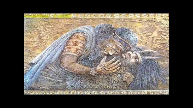 [Ежи Сармат] Шумерская мифология