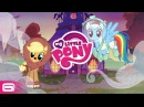 My Little Pony - Nightmare Night! Are you scared