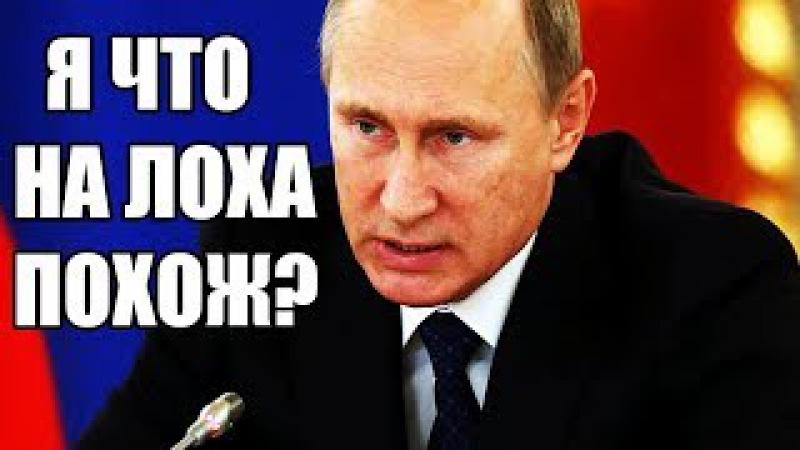ЕВР0ПА Ш0КИРОВАНА УБЫТКАМИ ИЗ ЗА САНКЦИЙ ПРОТИВ Р0ССИИ