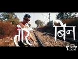 Jack Eye Jones &amp Carnivore Feat Hina Fatima - Taj - e - Utsav