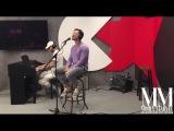 Миша Марвин - Ненавижу Глубоко (Live на Новом Радио)