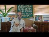 Навигатор - часть 1 - Вайшнава Прана дас - 23.08.2014