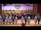 Гагаузский народный танец, Дюз Ава, Худ. руководитель Христофор Аврамогло