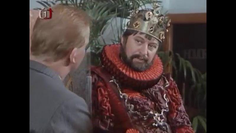 Арабелла возвращается или Румбурак король страны сказок. 21 серия