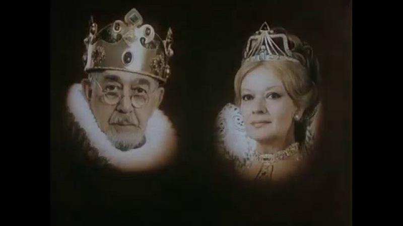 Арабелла возвращается или Румбурак король страны сказок. 5 серия