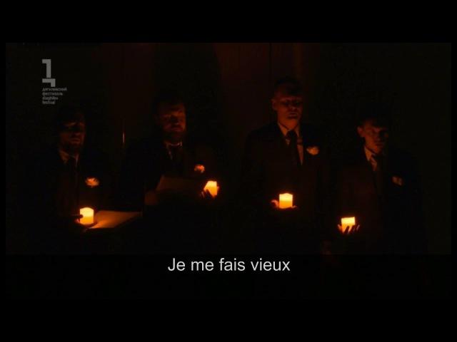 Philippe Hersant Tristia extrait n°30