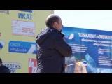 Артур Ермак. Выступление на Юбилейной Байкальской рыбалке.