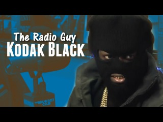 Kodak Black EXTREMELY AWKWARD Interview 2017 | Talks Beef With Lil Wayne , Being In Jail, More