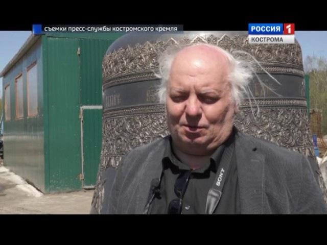 У восстанавливаемой колокольни Костромского кремля появился свой голос