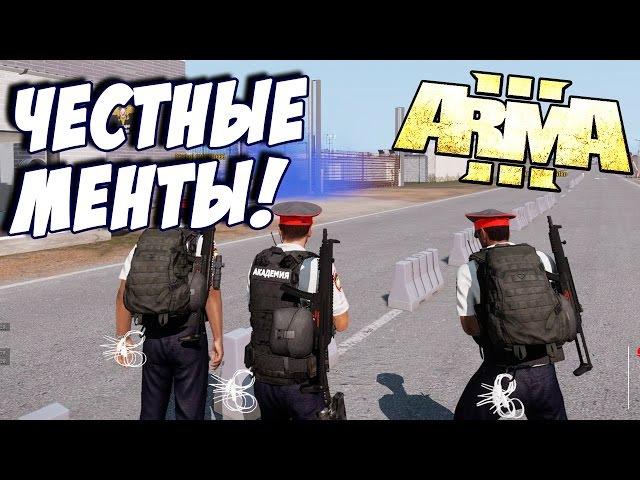 Arma 3 - Altis Life 🚻 Детектив Римас!