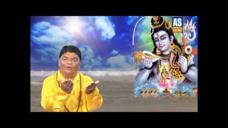 Shiv Manashpuja Stotram Shiv Aradhana Shiva Stotra Shivji Devotional Song Paresh Dave