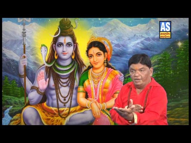 Shiv Panchaksar Stotram Shiv Aradhana Shiva Stotra Shivji Devotional Song Paresh Dave