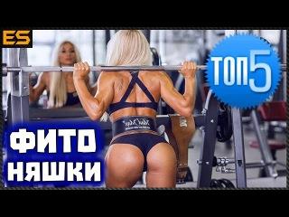 ТОП ФИТНЕС МОДЕЛЕЙ.МОТИВАЦИЯ. FullHD.2016-2017