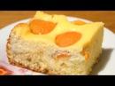Пирог с творогом и абрикосами фруктами или ягодами Просто вкусно