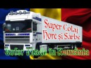 Sofer Made in Romania Colaj Sarbe si Hore 2017