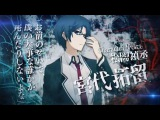 Chaos;Child TV anime PV - Video Dailymotion
