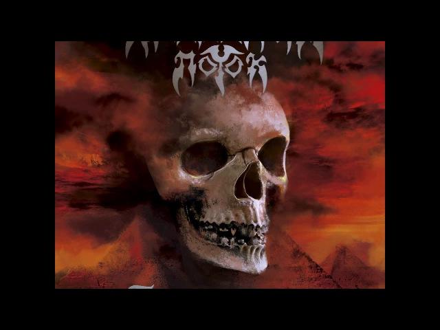 MetalRus.ru (Thrash Metal). ЖЕЛЕЗНЫЙ ПОТОК - Перезагрузка (2016) [Full Album]