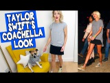 RECREATING TAYLOR SWIFT'S COACHELLA LOOK  Grace Helbig