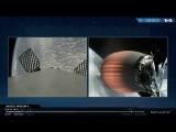 Компания SpaceX во второй раз за эти выходные запустила ракету Falcon 9