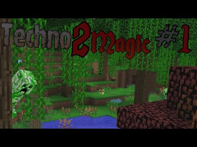 TechnoMagic 2 1 | Рестарт