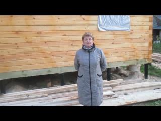 Отзыв о строительстве дома из профилированного бруса