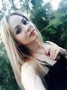 Ольга Бутко фото #42