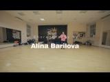 DS KINGSTEP | Dancehall choreo by Alina Barilova