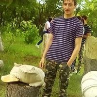 Alexey Cherepov