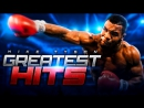 Mike Tyson Highlights Greatest Hits