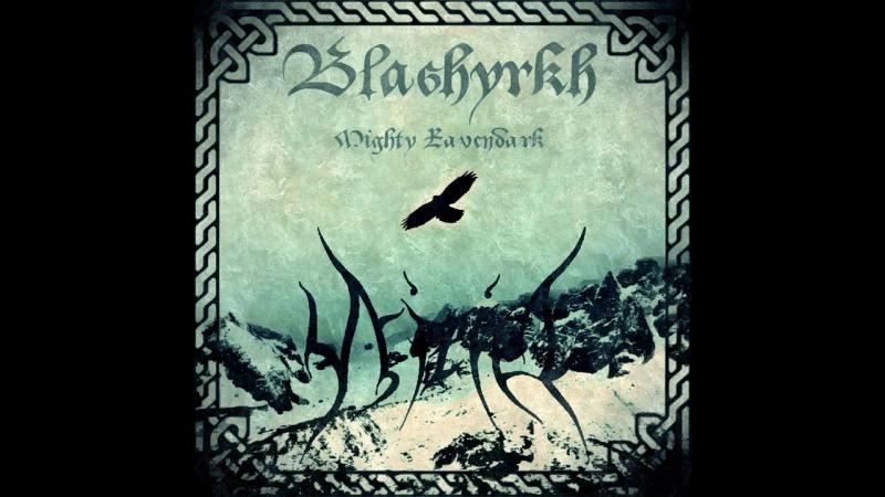 UrizieL - Blashyrkh (Mighty Ravendark) [Immortal Cover]