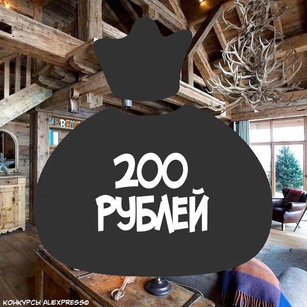 Фото №456261370 со страницы Сони Зборовской