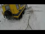 Вилючинский перевал_вахтовка