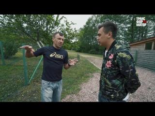 Андрей Онистрат о побеге из страны
