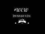 Приглашение на WeW (10.12.16)